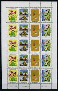 Marokko-2011-Kinderzeichungen-Children-039-s-Drawings-1760-1763-Kleinbogen-MNH