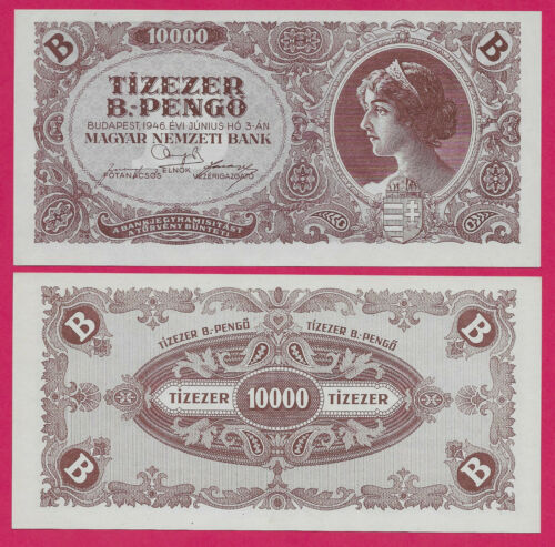 HUNGARY 10,000 B-PENGO 1946 AU WOMAN AT RIGHT