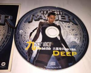 Details About Nine Inch Nails 2001 Deep From Lara Croft Tomb Raider Ost Taiwan Promo Cd Single