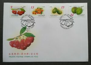 2003-Taiwan-Fruits-Stamps-IV-FDC