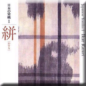 Japanese-Textile-Book-Kasuri-Dye-Dying-Weaving-Pattern-Warp-Weft-Fabric
