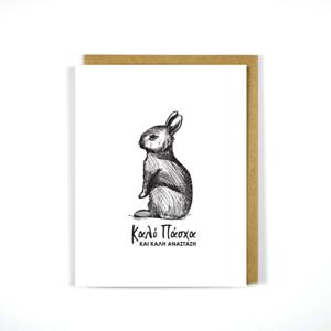 Greek Easter Card Bunny