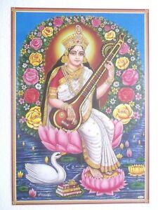 Saraswati Hindu Love God Art Print Poster