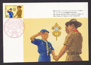 Japan-1972-Maximum-Maxi-Postcard-50th-Anniv-Japanese-Boy-Scouts-Scout-and-Cub