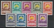Venezuela stamps Airmailset Pro Defensa De La Flora  MNH  VF