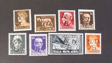 "ITALIA,ITALY Occupazione CROATA 1944 "" Em.SEBENICO OVP""  8 valori MNH **."