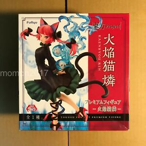 Touhou-Project-Kaenbyou-Rin-Premium-Figure-FuRyu-Prize-from-Japan