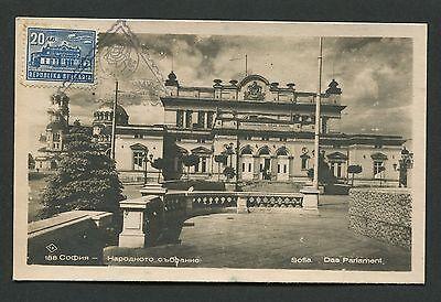 Bulgarien Mk 1948 Bauwerke Parlament Maximumkarte Carte Maximum Card Mc Cm C8952 Exzellente QualitäT