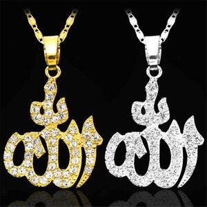 Muslim-Islamic-Allah-Necklace-Pendant-Shahada-Arabic-Middle-Eastern-Aqeeq-Yemeni