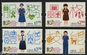 Girl-Guides-100-years-set-of-4-mnh-stamps-2016-Hong-Kong