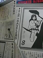 Lady Oscar Rose of Versailles no Bara Riyoko Ikeda Anime Book Magazine 1980