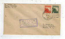 1943 Manila Philippines Japan Occupation Cover