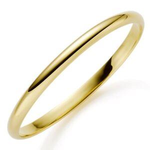 Armreif-5-5mm-585-Echt-Gold-Gelbgold-glatt-glaenzend-Armband-Armschmuck-Damen