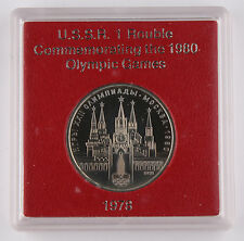 Russia USSR Moscow 1980 Olympics Uncirculated/Proof Like 1 Rouble in Red Case