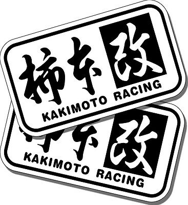 "(2)""KAKIMOTO RACING"" STICKERS (2.0"" X 3.5"" ea.) JDM, HONDA EXHAUST PERFORMANCE"