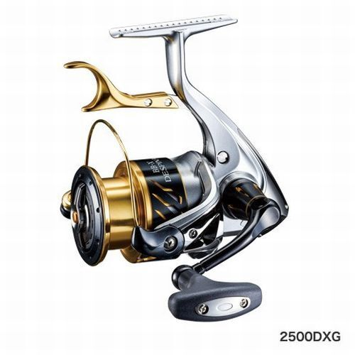Soporte inferior Shimano-x Despina 2500-DXG Palanca-Break Carrete