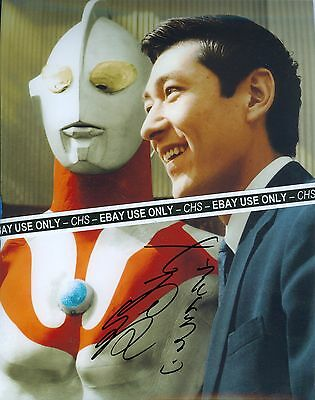 """Autographs-original Ambitious Satoshi """"bin"""" Furuya Nice Signed Color 8x10 Proof Photo """"ultraman"""" #3 Rich And Magnificent Television"""