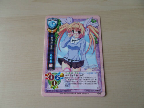 Carte manga Lycee Memories Off Haya Nonohara rare !!!