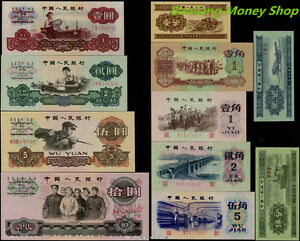 Full-Set-of-China-Third-Edition-Specimen-Banknotes-Paper-Money-UNC-11-Pieces