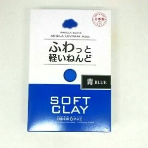 Daiso-Soft-Clay-Blue-EDS