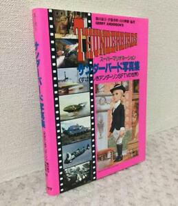THUNDERBIRDS-Gerry-Anderson-Hardback-Photo-Guide-Book-USED