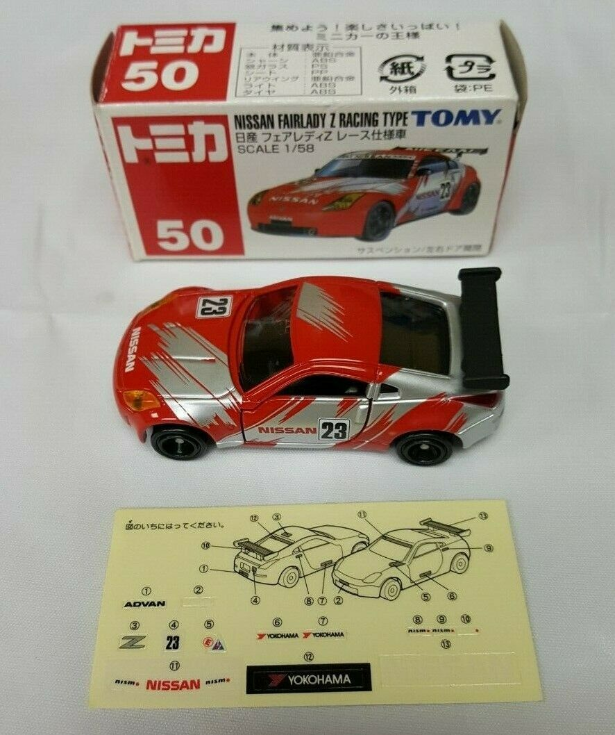 Tomy Red Box 50 Nissan Fairlady Z Racing Type S  1 58 TOMICA Specification Car