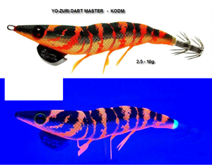 Yo-zuri squid jigs DUEL EZ-Q DART MASTER 2.5 UV KODM fishing lure calamari