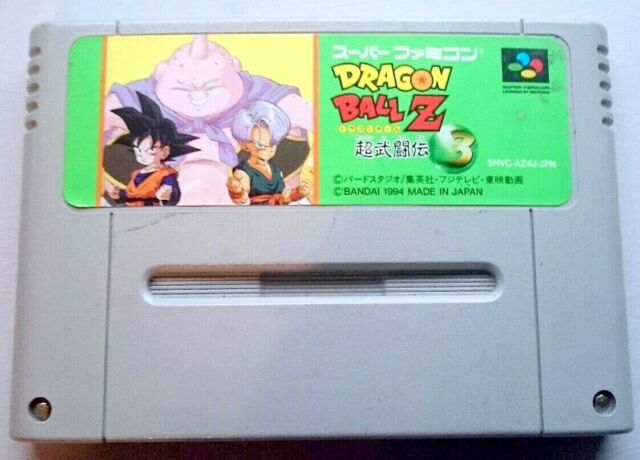 DRAGON BALL Z 3 Super Butoden - Jeu / Game Super Famicom SNES NTSC Japan JAP