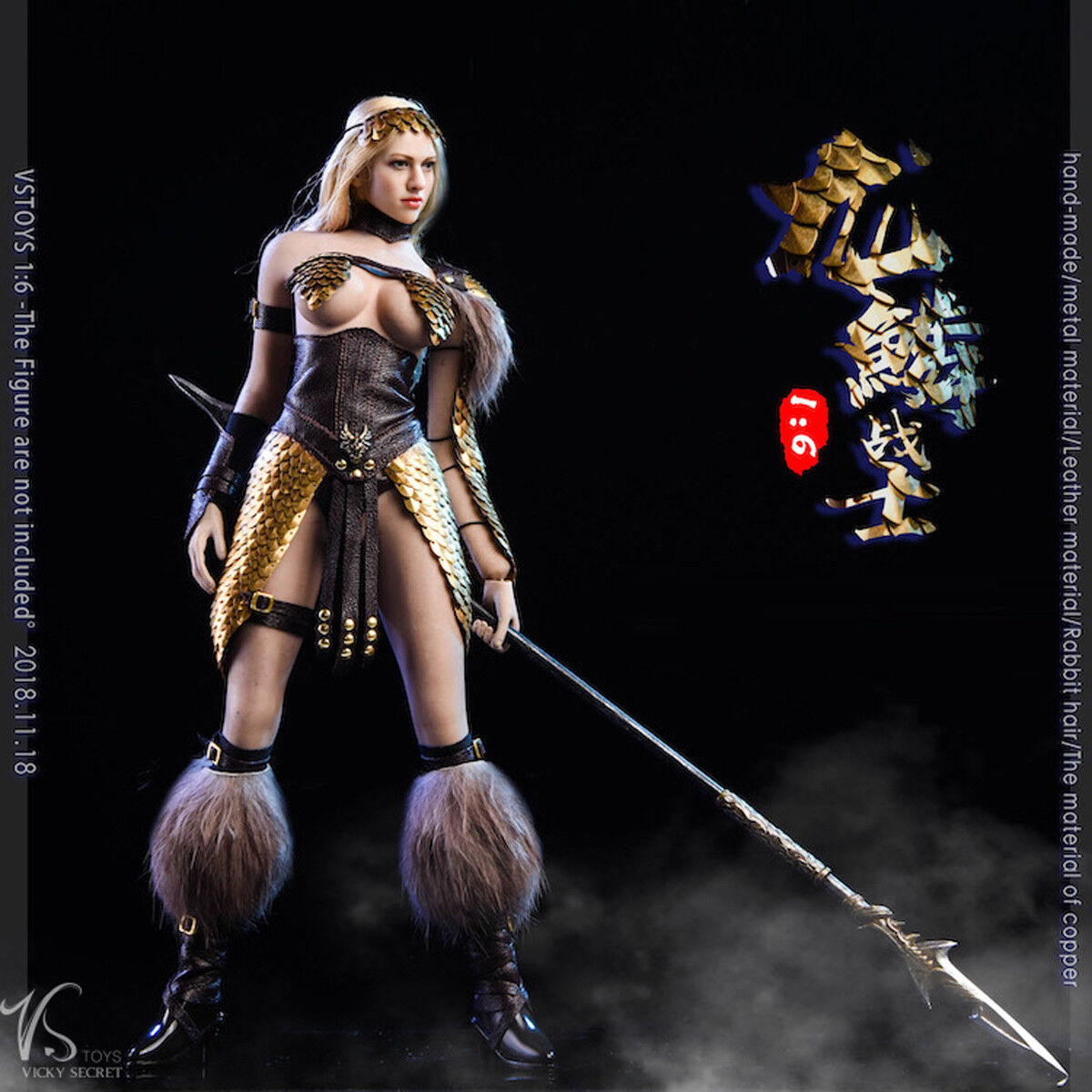 VSTOYS 1/6 18XG32 A  Dragon Scale Female Warrior Set Accessories