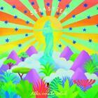 Allers Vers Le Soleil/Ricky LAdolescent-Rmxs von Sebastien Tellier (2014)