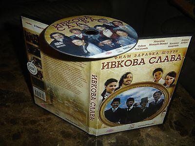 Ivkova slava (Ivko's Feast) (DVD 2005)