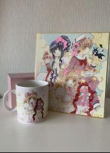 Card-Captor-Sakura-Shikishi-Mug-Set-20th-Anniversary-Sakura-Cafe-Limited-Item