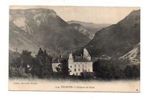 THORENS-Castillo-de-las-ventas-A4493