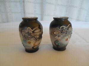 Vintage Occupied Japan Dragonware Moriage Bud Vases 2 piece set