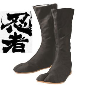 Ninja Tabi Shoes / Japanese Ninja Fashion Boots(Black) From Japan