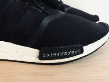 the best attitude 93565 c0a60 Adidas NMD PK Japan Black Size 10.5 S81847 R1 Primeknit ...