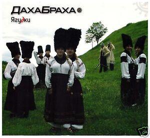 Ukrainian-Ukraine-CD-Ethno-Group-DakhaBrakha-Yahudky