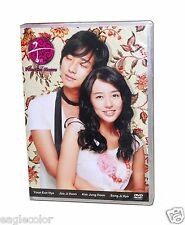 Princess Hours Korean Drama (6DVDs) Excellent English & Quality - Box Set!