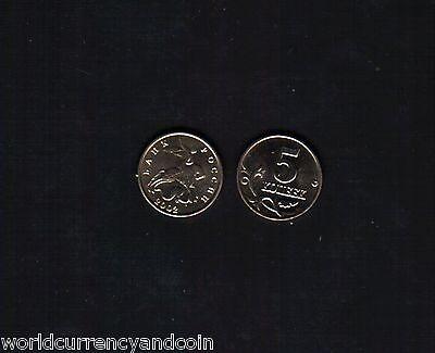 SOVIET UNION 1987 to 1991 SET of 10 FAMOUS RUSSIANS COINS UNC 1 /& 5 ROUBLES