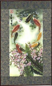 Chinese Miniature Painting Handmade Silk Rice Paper Koi Fish Watercolor Art Ebay