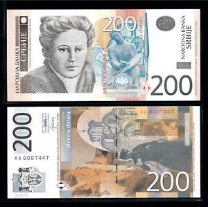 SERBIA ZA 20 Dinara issue 2013 Replasiment UNC