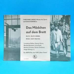 Das-Madchen-su-Dem-Pensione-Defa-1966-Pubblicita-DDR-Film-Christiane-Lanzke