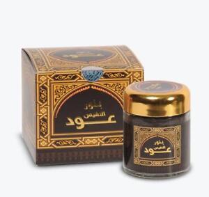 Bakhoor-bakhour-incense-oud-al-nafees-50-gms-banafa-for-oud