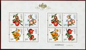 China-PRC-2014-15-Fruechte-Fruits-4589-4592-Kleinbogen-Postfrisch-MNH