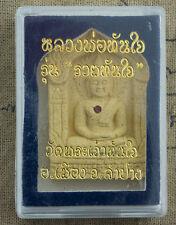 Amulette Thai Phra Khun Paen Fortune Chance talisman Protection Bouddha 822 J10