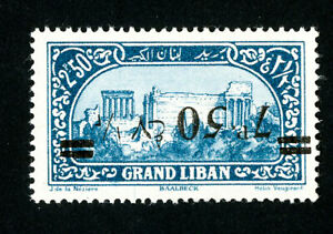 Lebanon Stamps # 69 XF OG Nh Inverted