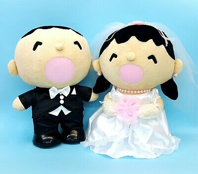 "Sanrio Bean Doll Collection /""Minna no Tabo/"" Mini Plush"