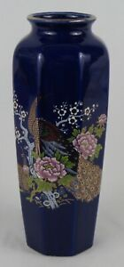 Vintage-Cobalt-Blue-Japanese-Peacocks-amp-Floral-Ceramic-Vase-Octagon-Gold-Trim