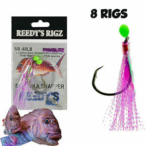 8-Fishing-Rig-Snapper-Rigs-5-0-Flasher-Fly-Hook-Bulk-Lot-mixed-Colour-snatcher