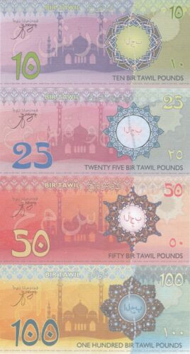 private issue UNC 2016 LOT 5 SETS Bir-Tawil set 7 banknotes 2014